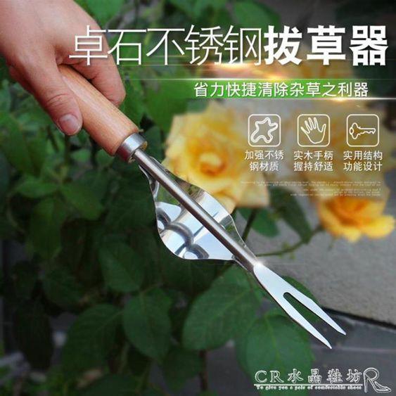 除草工具拔草器養花種花家用鐵鍬小鏟子多肉不銹鋼農用起苗器