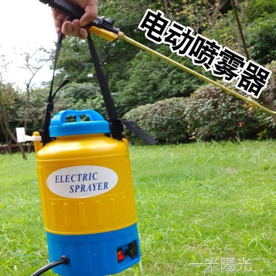 5L8L盼豐鋰電池電動噴霧器小型多功能澆花打藥噴壺消毒農用噴霧器 全館免運
