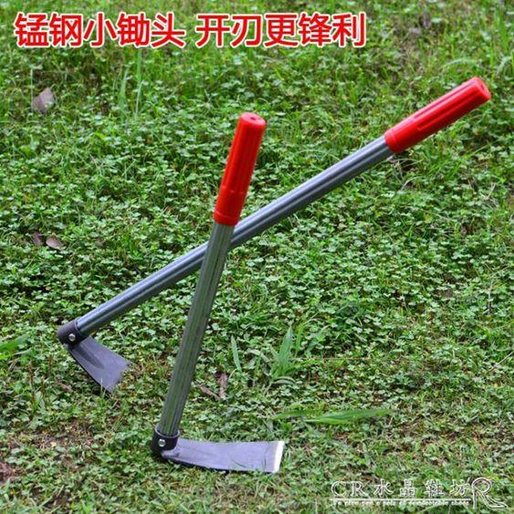家用種花種菜除草 鋼柄小鋤頭 戶外園林 農具工具花鋤 鋤頭