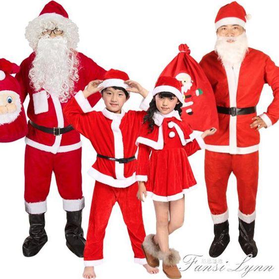 聖誕節裝飾品聖誕老人服裝聖誕老爺爺演出衣服男女士成人兒童套裝范思蓮恩 全館免運