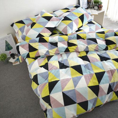法蘭絨/獨家花色【奎爾公園】法蘭絨床包被套組/單人、雙人、加大尺寸-絲薇諾