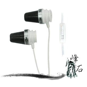 樂天限時優惠! Pathfinder 美國KOSS Path finder 耳道式耳機 可調音量