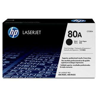 【HP 碳粉匣】HP CF280A/80A 原廠黑色碳粉匣