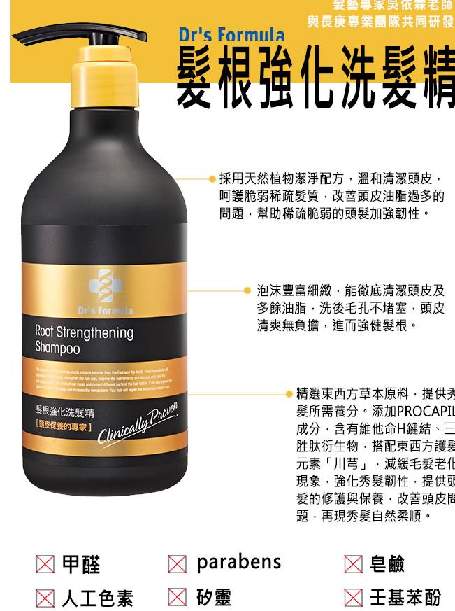 吳依霖老師 Dr's Formula 髮根強化洗髮精580ml *1瓶 台塑生醫【購購購】