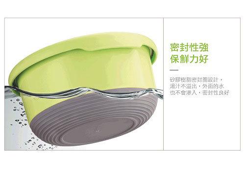 TOP-CHEF 不鏽鋼保鮮碗- 顏色隨機出貨(1200ML) [大買家] 8