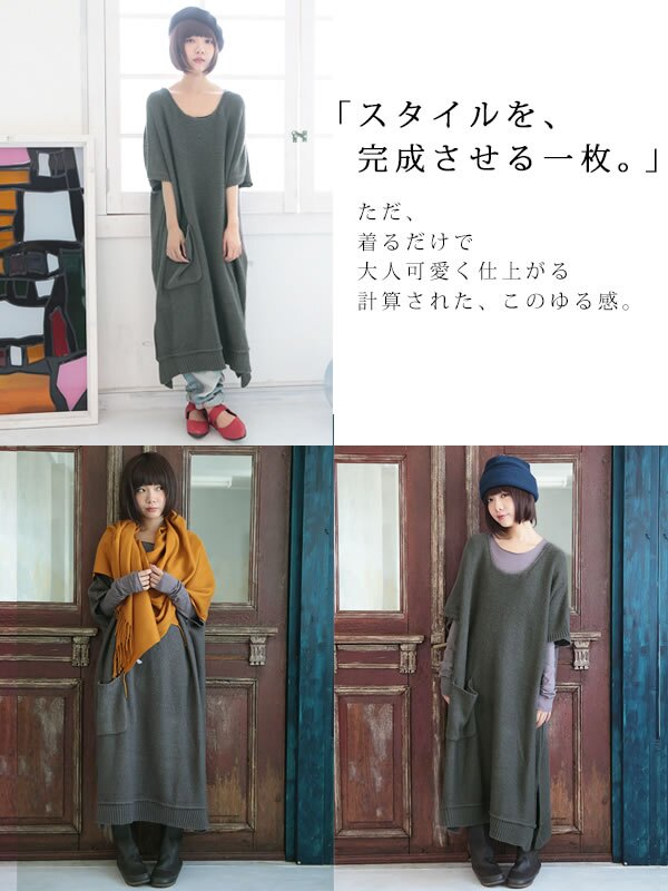 osharewalker  長款短袖針織連衣裙 / D002D-MIG010。1色(5994)-日本必買代購 / 日本樂天 5