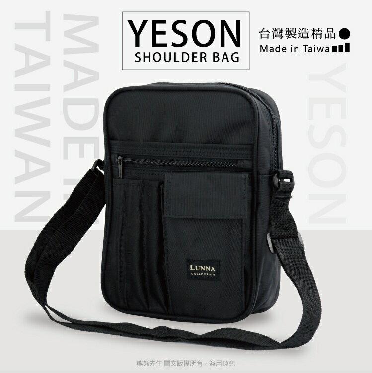 《熊熊先生》永生YESON 台灣製精品MIT 輕量防潑水 斜背包 單肩包 側背包 7539