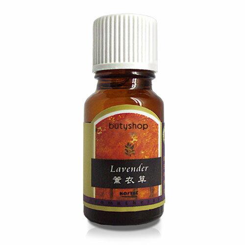 棕色純芳香精油Pure Essential Oil(10ml)