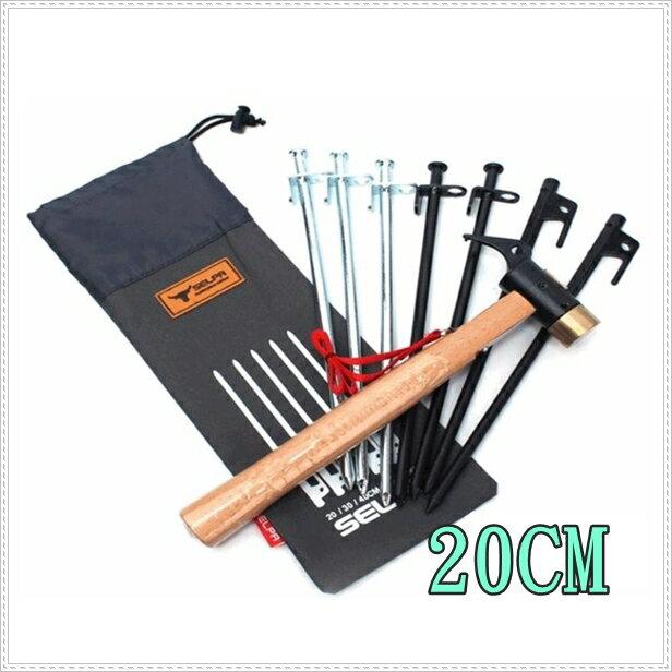 20cm牛津布營釘收納袋 / 大黑釘袋 / 工具袋 / 營槌 / 收納包 / 工具包 / A055