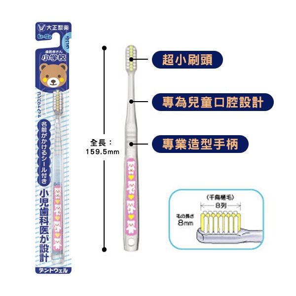 【免運】大正 兒童專用牙刷 全系列 12入 團購價745 1