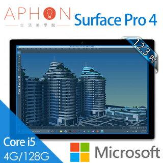 【Aphon生活美學館】Microsoft微軟 Surface Pro 4 12.3吋 i5 4G/128G Win10 Pro 平板電腦- 送原廠實體鍵盤+防震電腦手提包+微軟設計師藍芽滑鼠