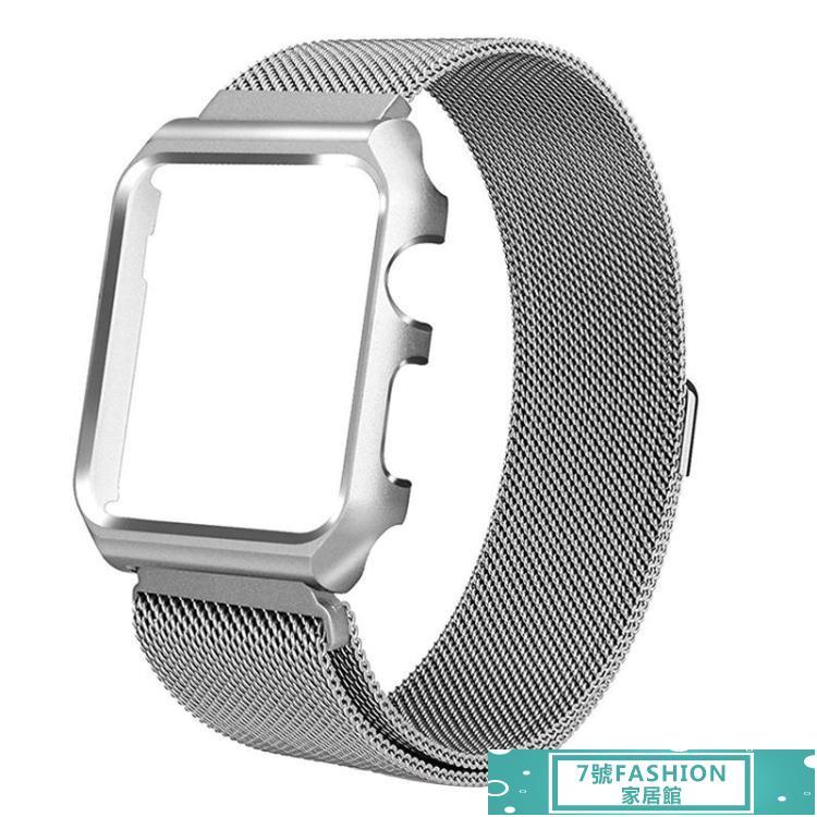 錶帶 適用apple watch5/SE/4/3代蘋果手表表帶iwatch6金屬表帶iwatch