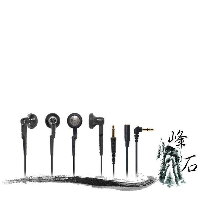 樂天限時促銷!平輸公司貨 日本鐵三角 ATH-CM707  耳塞式耳機