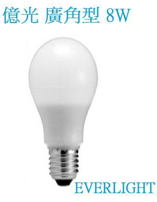 億光★廣角型 8W LED球泡 全電壓 白光/黃光 另售飛利浦 奇異★永光照明UE4-LED-SL-60Q%8
