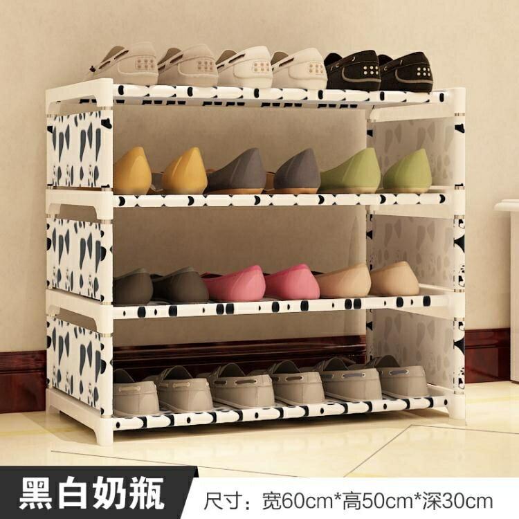 不銹鋼鞋架多層 四層五層  家里人家用門口經濟型 大學生宿舍