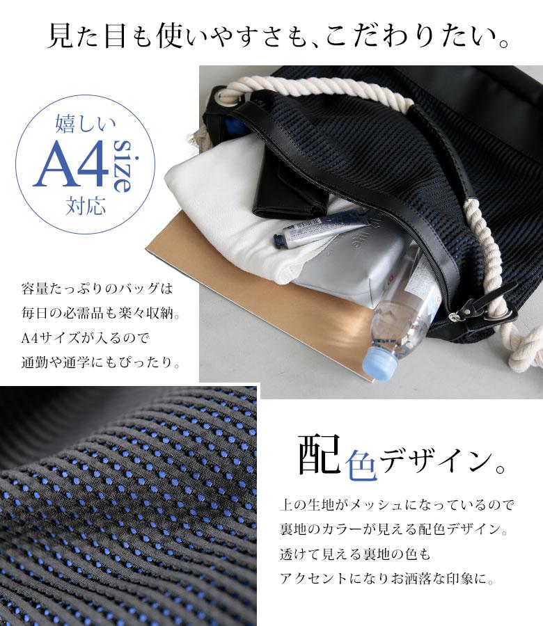 日本osharewalker /  輕盈網眼肩背包 -cj-17325-日本必買 日本樂天直送(4968)滿額免運 2