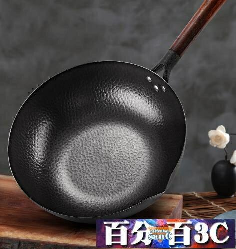 【618購物狂歡節】手工鐵鍋家用平底鍋炒鍋無涂層不粘鍋燃氣電磁爐適用