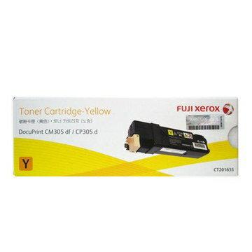 FujiXeroxDocuPrintCP305dCM305df黃色碳粉(CT201635)原廠碳粉匣【迪特軍】
