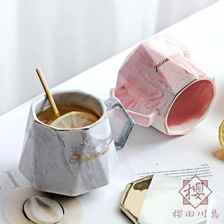 創意馬克杯少女北歐簡約可愛陶瓷水杯子【櫻田川島】