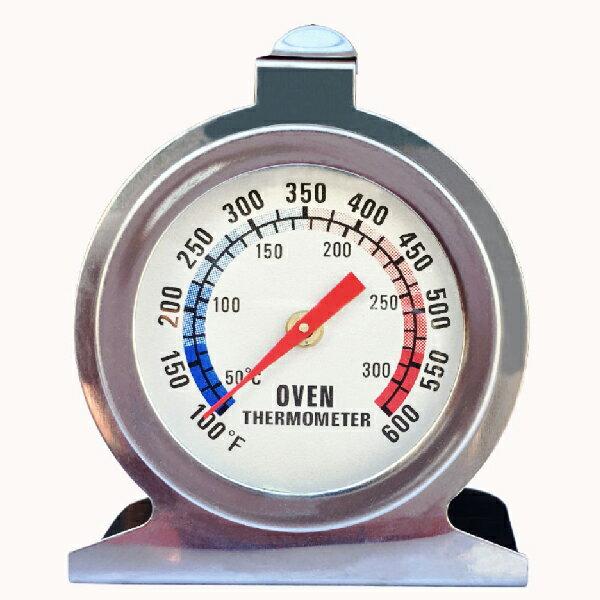 烤箱專用溫度計 不鏽鋼 烤箱溫度計 0-300°C 指針式溫度計 蛋糕溫度計 烘焙用品 可直接入烤箱使用 (80-0315) 1