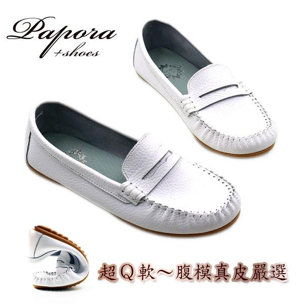 平底鞋‧ 款好穿真皮小白鞋休閒鞋~K8913~白色