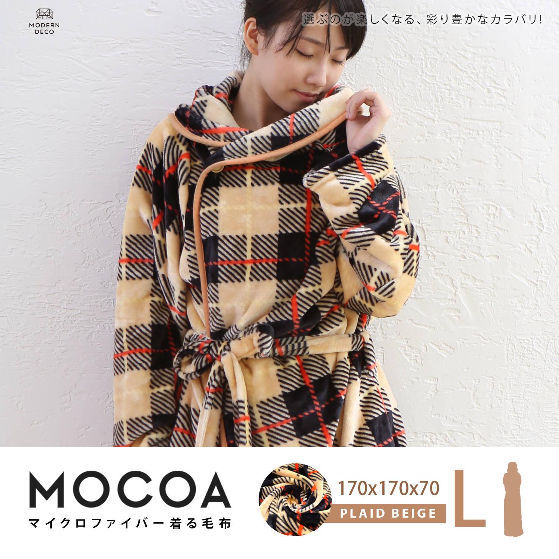 睡袍 / MOCOA摩卡毯。長版超細纖維舒適懶人毯/睡袍-米白格紋 / 日本MODERN DECO