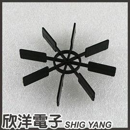 ※ 欣洋電子 ※ 遙控模型小船槳(1071G)/實驗室、學生模組、電子材料、電子工程