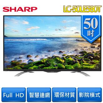 【夏普SHARP】50吋FHD 聯網LED液晶電視 LC-50LE580T
