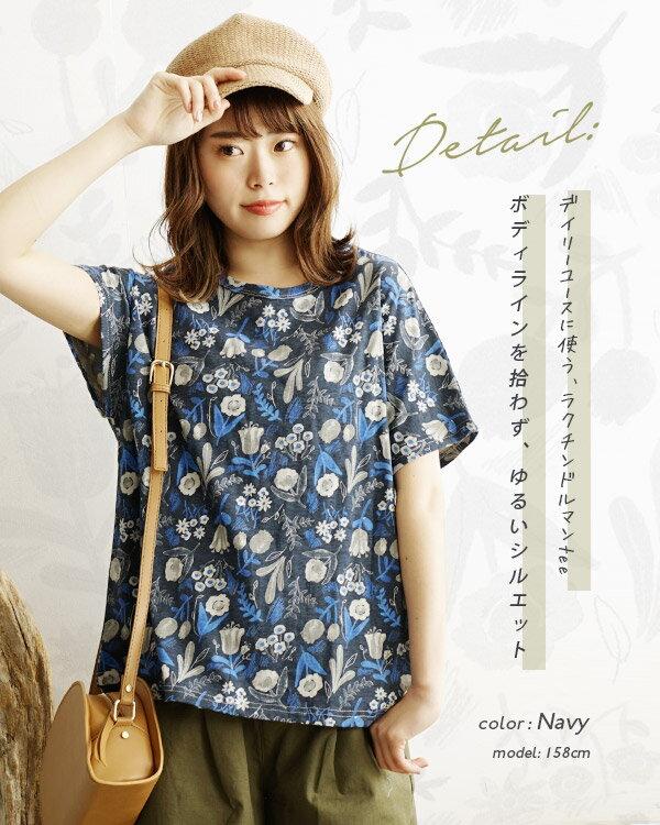 日本e-zakka / 花樣短袖T恤 / 32674-1801256 / 日本必買 代購 / 日本樂天直送(2900) 2