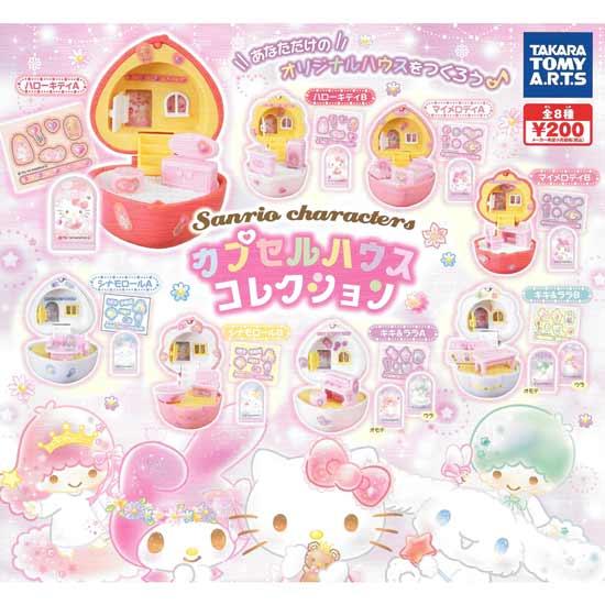 全套8款【日本正版】三麗鷗迷你家家酒小屋扭蛋轉蛋家家酒玩具凱蒂貓美樂蒂大耳狗-863882