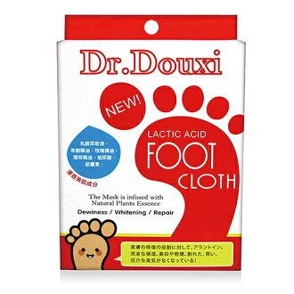 嘉蒂斯保養 Dr.Douxi朵璽 升級版立體足膜PH3.6 一雙/盒【DD101073】現貨+預購