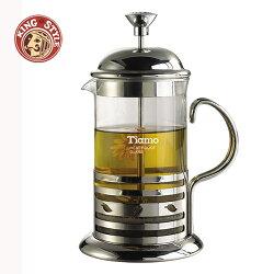 【Tiamo】新歐風濾壓壺1000ml /8杯份 HA4105