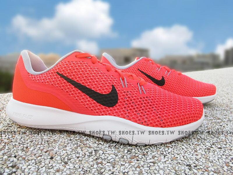 Shoestw【898479-600】NIKE WMNS FLEX TRAINER 7 慢跑 訓練鞋 螢桃黑勾 女款