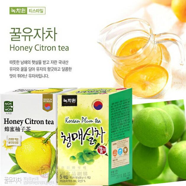 韓國NOKCHAWON茶包(盒) 蜂蜜柚子茶/青梅茶[KR8801767]千御國際★1月限定全店699免運