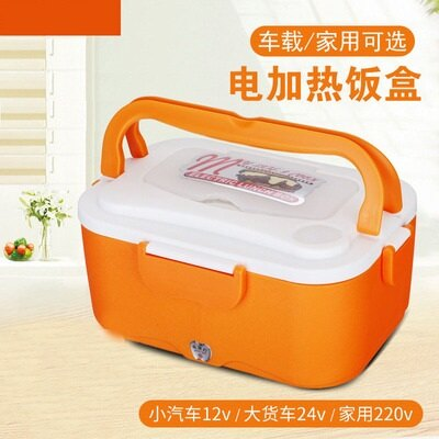 可插電加熱不銹鋼飯盒迷你保溫熱飯神器家用車載電熱便當盒12V