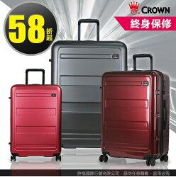 《熊熊先生》Crown皇冠行李箱特賣會59折 大容量100%PC材質極輕量 21吋硬殼旅行箱 C-F1783 登機箱 雙層防盜拉鍊 TSA海關鎖 日本靜音雙排輪