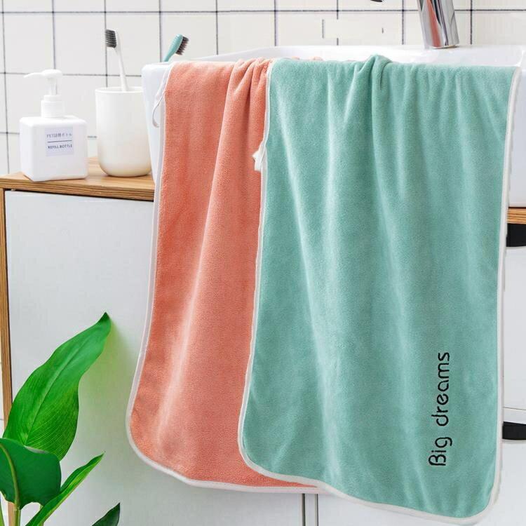【八折下殺】2條裝情侶毛巾吸水純棉柔軟速乾家用干髮巾運動毛巾