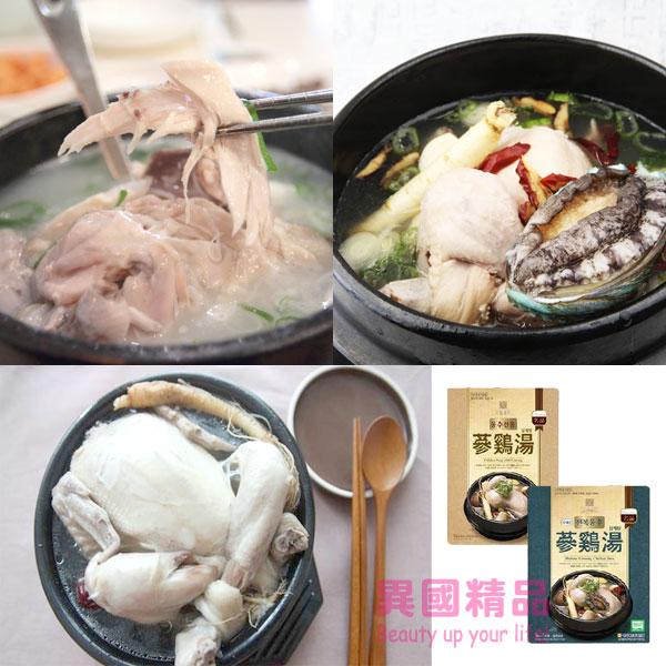 韓國 鮑魚海味蔘雞湯 / 傳統原味蔘雞湯 1kg 料理包 人蔘雞雙重驚豔 簡單料理 美味享受【特價】§異國精品§ - 限時優惠好康折扣