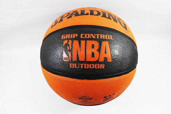 [陽光樂活]斯伯丁 SPALDING NBA  Grip Control 經典橘 – Rubber SPA83081 黑橘 #7