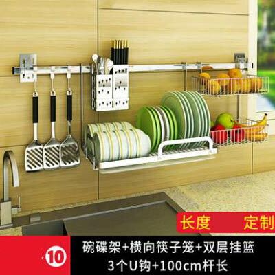 【方管廚房壁掛置物架-套餐10-100cm-1套組】不銹鋼省空間架子(免打孔)-7201007