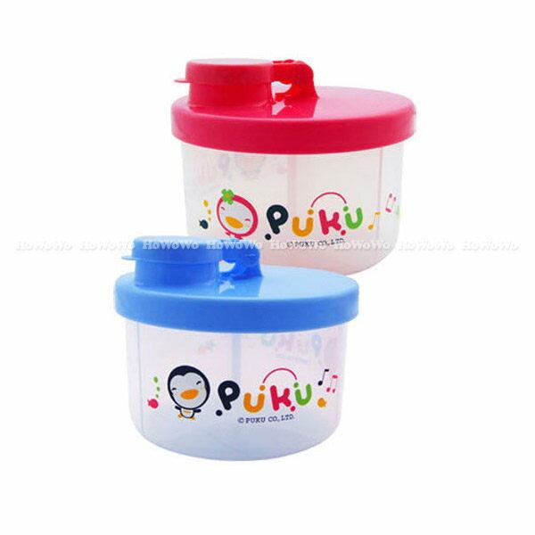 藍色企鵝 PUKU 小三格奶粉盒  11011 好娃娃 - 限時優惠好康折扣