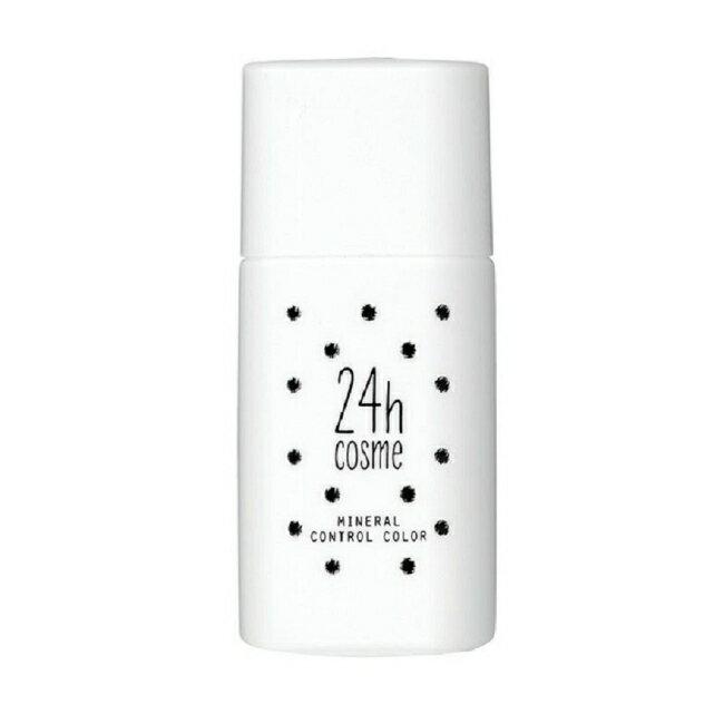 24h 肌膚友善礦物飾底乳SPF15PA++ 20ml (02透明感紫)
