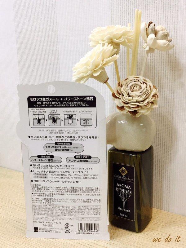 TSURURI 臉部角栓毛穴洗面乳55g
