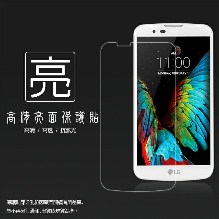 亮面螢幕保護貼 LG K10 K430DSY 保護貼