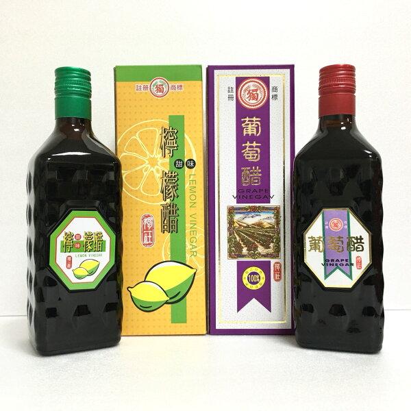 【葡萄醋+檸檬醋】組合--700毫升禮盒*各6瓶共12瓶