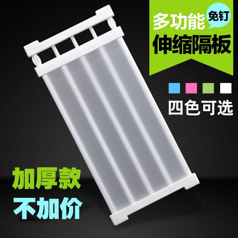衣柜收納分層隔板免釘可伸縮置物架浴室下水