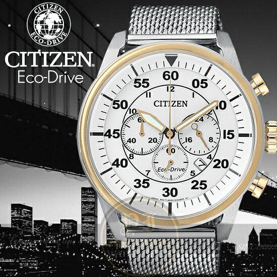 CITIZEN日本星辰Eco-Drive典藏型男光動能限量計時腕錶CA4214-58A公司貨禮物復古型男