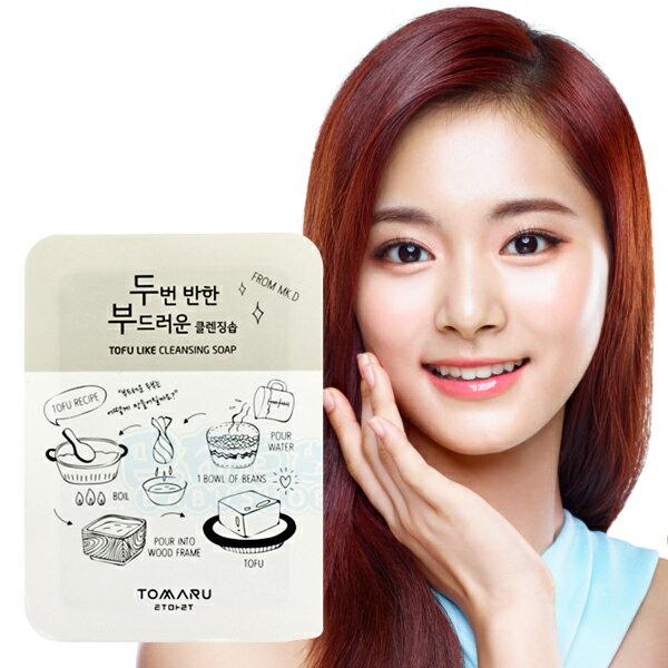 韓國 TOMARU X TWICE 豆腐皂 (100g) 潔面皂 洗顏皂【巴布百貨】