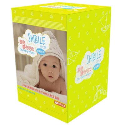 【兒童用具】SHIBILE詩比樂 - 乾濕兩用嬰兒紗布毛巾