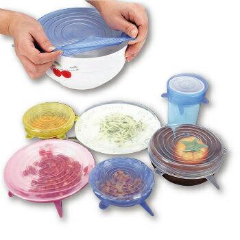 萬用彈性 矽膠保鮮膜 碗蓋 密封蓋 6入組(直徑6.5~20.5CM)(顏色隨機) [大買家] 6